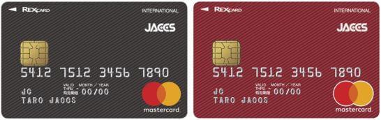 REX CARDの画像