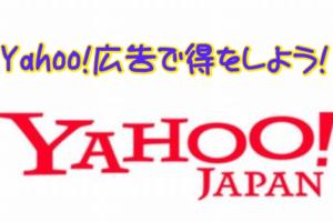 Yahoo! JAPANの文字