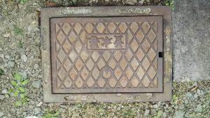 水道管がある場所の量水器と刻印された鉄のふた