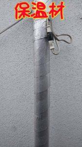 水道管に巻かれた保温材
