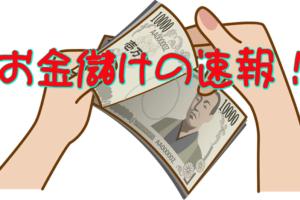 1万円札を手で数える様子