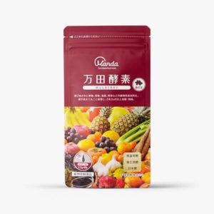 万田酵素Mulberryの画像