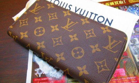 モノクロムのルイヴィトンの財布
