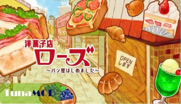 洋菓子店ローズ~パン屋はじめました